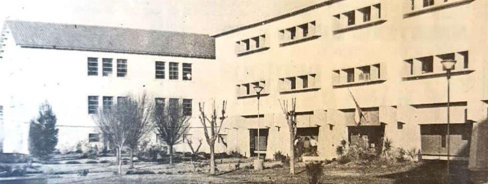 50 años cumplió el emblemático edifico El Barco